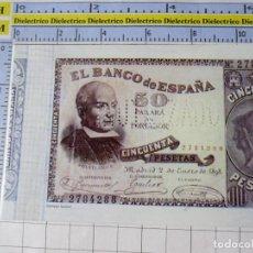 Riproduzioni banconote e monete: BILLETE FACSÍMIL DE ESPAÑA. MADRID 2 ENERO 1898 50 PESETAS. Lote 254286850