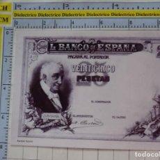 Riproduzioni banconote e monete: BILLETE FACSÍMIL DE ESPAÑA. MADRID 1 DICIEMBRE 1908 25 PESETAS. Lote 254834680