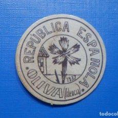 Reproducciones billetes y monedas: CARTÓN MONEDA DE USO PROVISIONAL - OLIVA - VALENCIA - 1937 - 60 CÉNTIMOS - REPUBLICA ESPAÑOLA. Lote 257759790