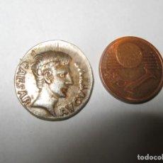 Reproducciones billetes y monedas: AUGUSTUS DENARIUS. MENTA DE LYON, MONEYER P PETRONIUS TURPILIANUS, CA 19 BC. CAESAR AVGVSTVS. Lote 258263175