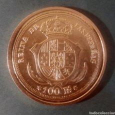 Reproducciones billetes y monedas: 100 REALES DE ISABEL II (RÉPLICA). 1855. Lote 259002665