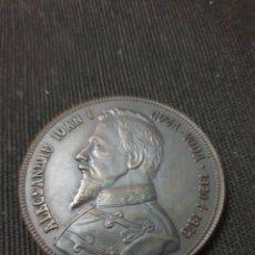 Reproduções notas e moedas: MONEDA ALEXANDRU IOAN CUZA VODA RUMANIA 1906. Lote 260611005