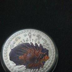 Reproducciones billetes y monedas: MONEDA ONZA 5000 FRANCS REPÚBLICA DU BURUNDI. Lote 275617643