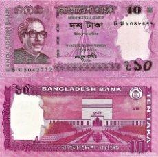 Reproducciones billetes y monedas: BANGLADESH 10 TAKA 2018 P 54 UNC (LEER CONDICIONES DE VENTA EN DESCRIPCION). Lote 261855105