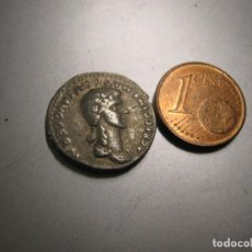 Reproducciones billetes y monedas: GAIUS (CALIGULA), WITH AGRIPPINA SENIOR. AD 37-41. AR DENARIUS (20.5MM, 3.42 G, 1). Lote 261974220