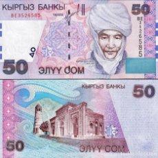 Reproducciones billetes y monedas: KYRGYZSTAN 50 SOM 2002 P 20 UNC (LEER CONDICIONES DE VENTA EN DESCRIPCION). Lote 261990040