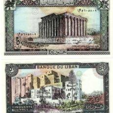 Reproducciones billetes y monedas: LIBAN 50 LIVRES 1988 P 65 UNC (LEER CONDICIONES DE VENTA EN DESCRIPCION). Lote 261990095