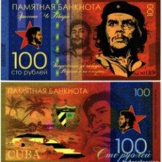 Reproducciones billetes y monedas: RUSIA 100 RUBLOS 2020 CHE GUEVARA TEST POLYMER UNC. Lote 261994030