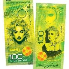 Reproducciones billetes y monedas: RUSIA 100 RUBLOS 2020 MADONNA TEST POLYMER UNC. Lote 261994155