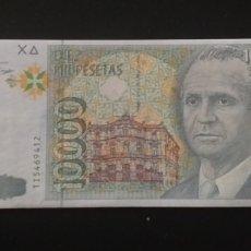"""Reproductions billets et monnaies: BILLETE PLANCHA DE 10.000 PESETAS ESPAÑA AÑO 1992 """" REPRODUCCION"""". Lote 262021460"""