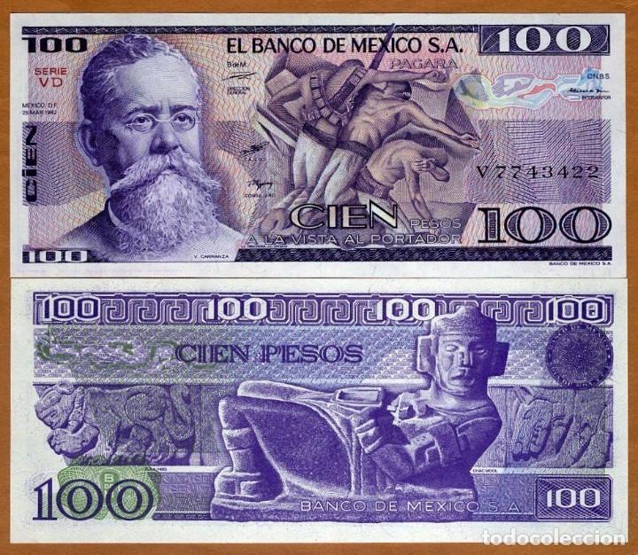 MEXICO 100 PESOS 1982 P.74 UNC (LEER CONDICIONES DE VENTA EN DESCRIPCION) (Numismática - Reproducciones)