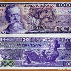 Reproducciones billetes y monedas: MEXICO 100 PESOS 1982 P.74 UNC (LEER CONDICIONES DE VENTA EN DESCRIPCION). Lote 262117040