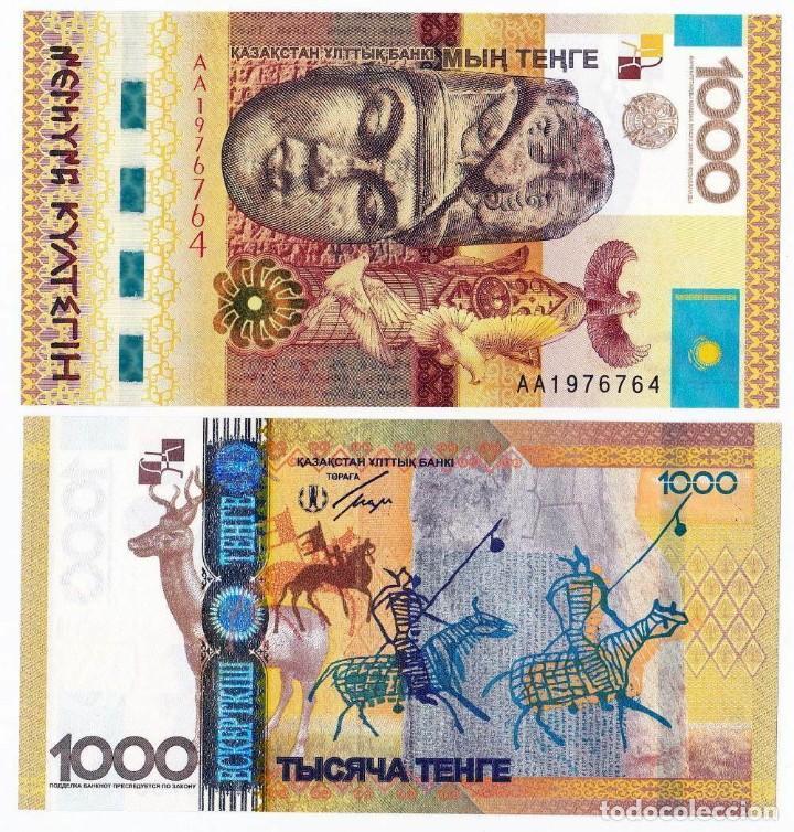 KAZAJSTÁN 1000 TENGE 2013 P 44 UNC (LEER CONDICIONES DE VENTA EN DESCRIPCION) (Numismática - Reproducciones)