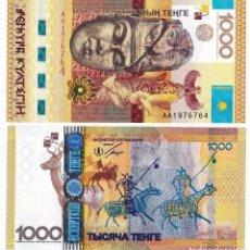 Reproducciones billetes y monedas: KAZAJSTÁN 1000 TENGE 2013 P 44 UNC (LEER CONDICIONES DE VENTA EN DESCRIPCION). Lote 262123015