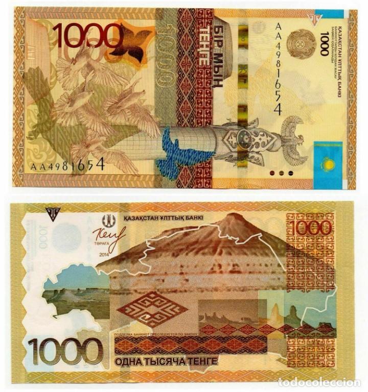 KAZAKHSTAN 1000 TENGE 2014 P 45 UNC (LEER CONDICIONES DE VENTA EN DESCRIPCION) (Numismática - Reproducciones)