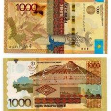 Reproducciones billetes y monedas: KAZAKHSTAN 1000 TENGE 2014 P 45 UNC (LEER CONDICIONES DE VENTA EN DESCRIPCION). Lote 262124130