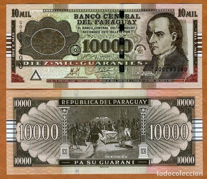 PARAGUAY 10000 GUARANIES 2011-2017 P 224 UNC (LEER CONDICIONES DE VENTA EN DESCRIPCION) (Numismática - Reproducciones)