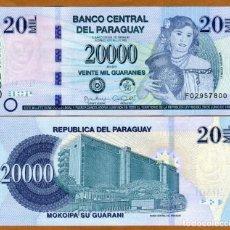 Reproducciones billetes y monedas: PARAGUAY 20000 GUARANIES 2011-2017 P 235 UNC (LEER CONDICIONES DE VENTA EN DESCRIPCION). Lote 262127300