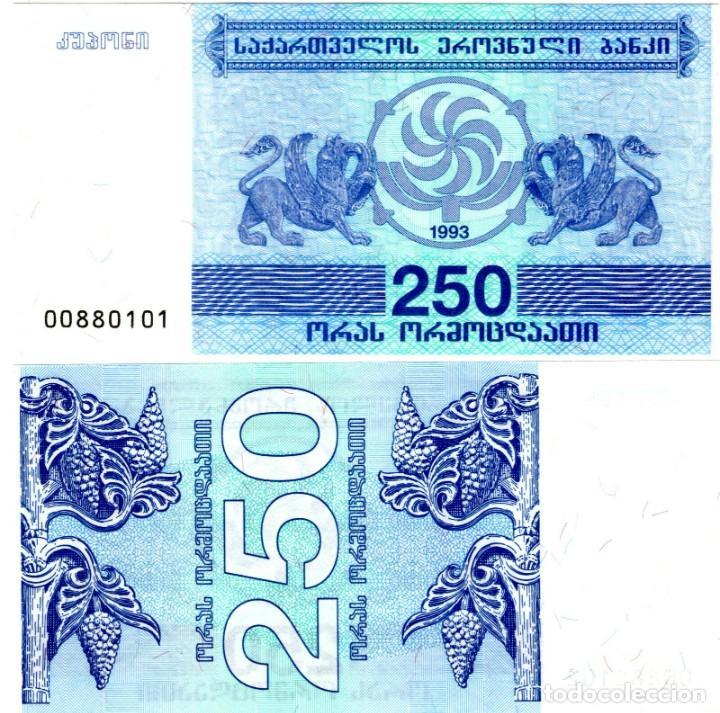 GEORGIA 250 LARI 1993 P 43 UNC (LEER CONDICIONES DE VENTA EN DESCRIPCION) (Numismática - Reproducciones)