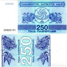 Reproducciones billetes y monedas: GEORGIA 250 LARI 1993 P 43 UNC (LEER CONDICIONES DE VENTA EN DESCRIPCION). Lote 262128065