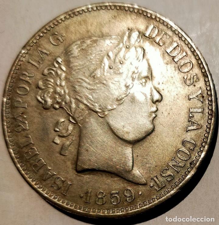 20 REALES DE 1859 MADRID ISABEL II. PIEZA A REVISAR DESPACIO. (Numismática - Reproducciones)