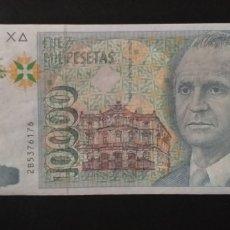 Reproducciones billetes y monedas: BILLETE DE 10.000 PESETAS ESPAÑA 1992 / REY JUAN CARLOS. Lote 262802045