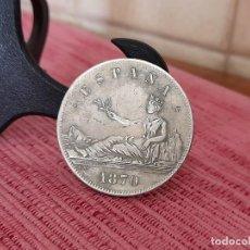 Reproduções notas e moedas: 5 PESETAS 1870. FALSA DE EPOCA.. Lote 266291513