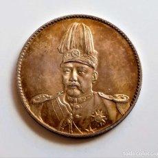 Reproduções notas e moedas: 1914 CHINA YUAN SHI KAI HIGH FEATHERED HAT DOLLAR CUPRONICKEL - 38.MM DIAMETRO - 26.64.GRAMOS APROX. Lote 266408558