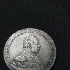 Reproduções notas e moedas: MONEDA ALEXANDER LL RUSIA. Lote 266980374