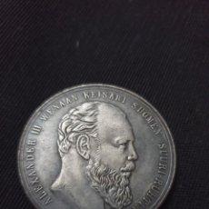 Reproduções notas e moedas: MONEDA ALEXANDER LLL RUSIA. Lote 266980384