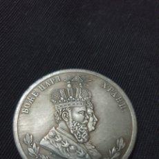 Reproduções notas e moedas: MONEDA REY Y REINA RUSIA 1883. Lote 266980394