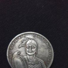 Reproduções notas e moedas: MONEDA RUSIA. Lote 266980484