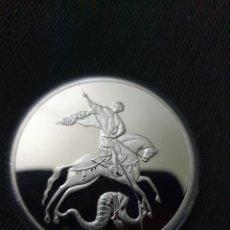 Reproduções notas e moedas: MONEDA ONZA SAINT GEORGE Y EL DRAGON RUSIA. Lote 266981124
