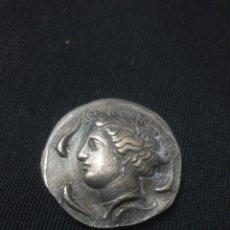 Reproduções notas e moedas: MONEDA GRIEGA TETRADRACHM. Lote 267066334