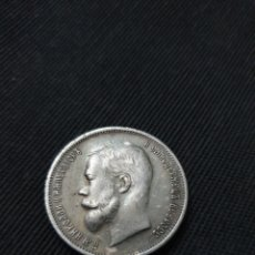 Reproduções notas e moedas: MONEDA 50 KOPEIKA 1901 RUSIA. Lote 267295619