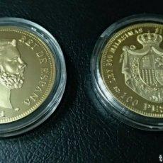Reproduções notas e moedas: MONEDA DE ORO 24KT AMADEO 1 1871 100 PESETAS. Lote 267446404