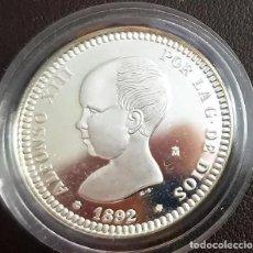 Reproducciones billetes y monedas: MONEDA 50 CENTIMOS 1892 ALFONSO XIII CERTIFICADA FNMT 6,72 GR. PLATA 925/1000. Lote 267772204