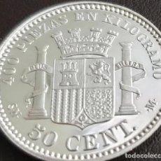 Reproducciones billetes y monedas: MONEDA 50 CENTIMOS 1869 GOBIERNO PROVISIONAL CERTIFICADA FNMT DE 6,72 GR. EN PLATA 925/1000. Lote 267772659