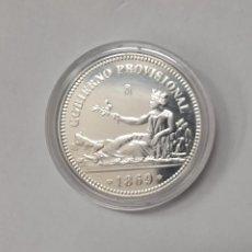 Reproducciones billetes y monedas: MONEDA 1 PESETA - GOBIERNO PROVISIONAL 1869 - UNA PESETA DE PLATA . ENCAPSULADA. Lote 268400014