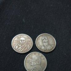 Reproducciones billetes y monedas: MONEDAS SE LA SUERTE FENG SHUI CHINA. Lote 268881844
