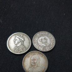 Reproducciones billetes y monedas: MONEDAS DE LA SUERTE FENG SHUI CHINA. Lote 268906809
