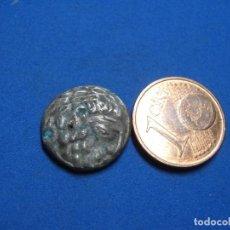 Reproducciones billetes y monedas: OSTKELTEN. SYRMIEN. TIPO DE GANCHO DE BOLA. PLATA 3,40 GR CA 250 PARA KEISTUS. Lote 268925499
