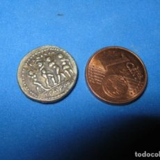 Reproducciones billetes y monedas: FELICIA TEMPORA, LAS CUATRO ESTACIONES EN FORMA DE JÓVENES. Lote 269454688