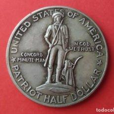 Reproducciones billetes y monedas: MONEDA DE MEDIO DOLAR PATRIOT USA DE 1925. LEXINGTON CONCORD. REPRODUCCIÓN. Lote 269623108