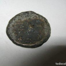 Reproducciones billetes y monedas: JUDAEA. LA GUERRA JUDÍA (66-70 D.C.). AR SHEKEL (23 MM, 13,80 G,. Lote 269712318