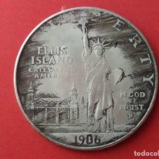 Reproducciones billetes y monedas: MONEDA DE 1 DOLAR USA DE LA ISLA DE ELLIS 1906. REPRODUCCIÓN. Lote 269716803