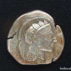 Reproducciones billetes y monedas: TETRADRACMA ATENAS PLATA. Lote 269717283
