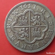 Reproducciones billetes y monedas: MONEDA DE 8 REALES DE FELIPE IV 1651. REPRODUCCIÓN. Lote 269721238