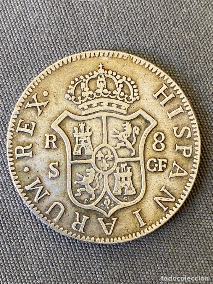 Reproducciones billetes y monedas: CARLOS III , MONEDA DE PLATA , COPIA , 1772 . 8 REALES - Foto 3 - 270528473