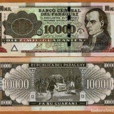 Reproducciones billetes y monedas: PARAGUAY 10000 GUARANIES 2011-2017 P 224 UNC (LEER CONDICIONES DE VENTA EN DESCRIPCION). Lote 271067923